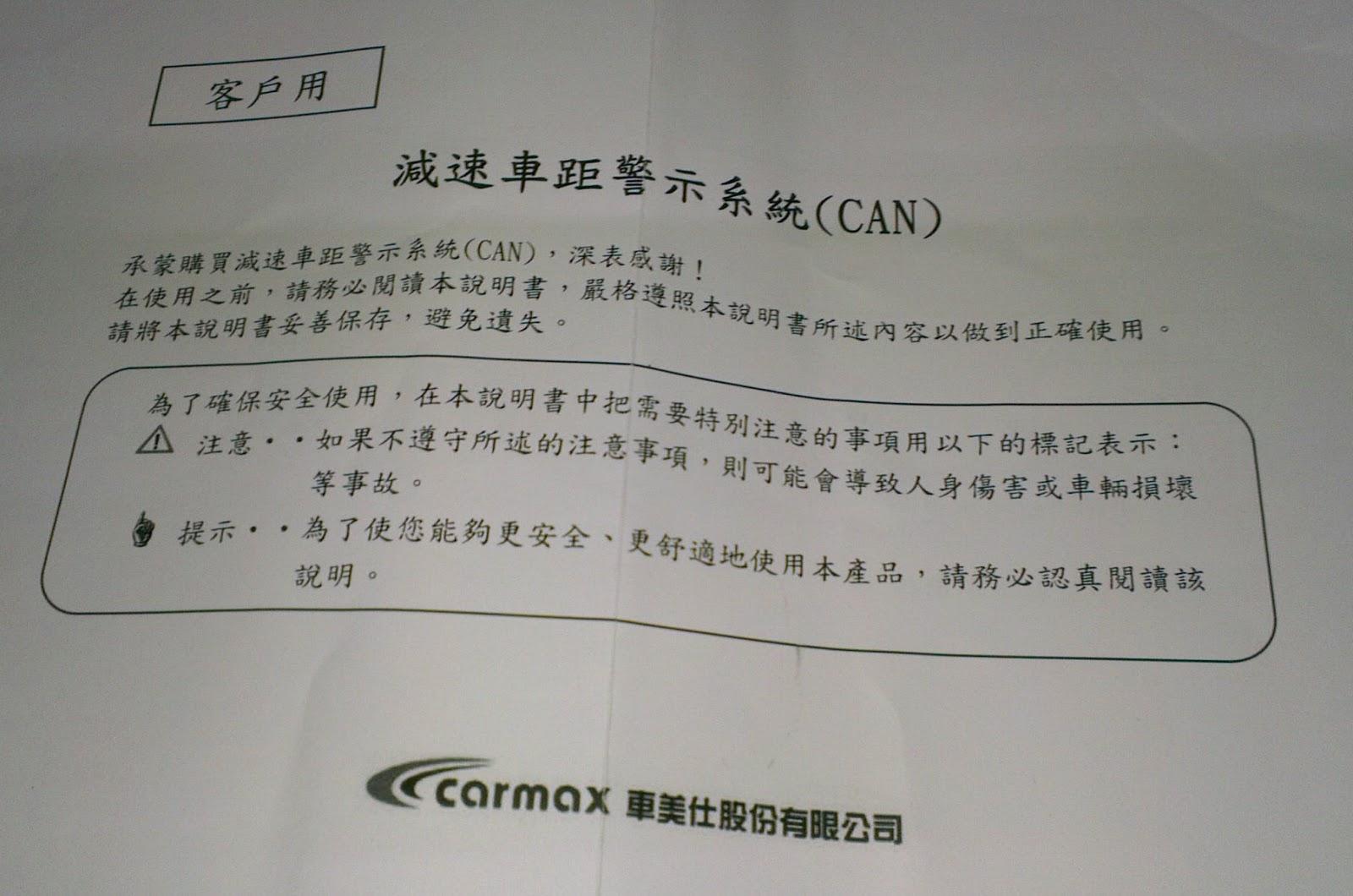 CMF資源回收場: 2015/12/26 交車後,Toyota RAV4 配備菜單組圖 X 33 分享