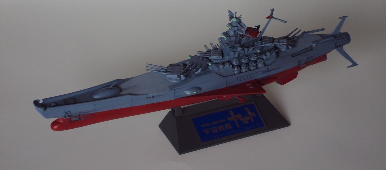 Regula I: Bandai 1/700 宇宙戦艦ヤマト Space Battleship Yamato aka ...