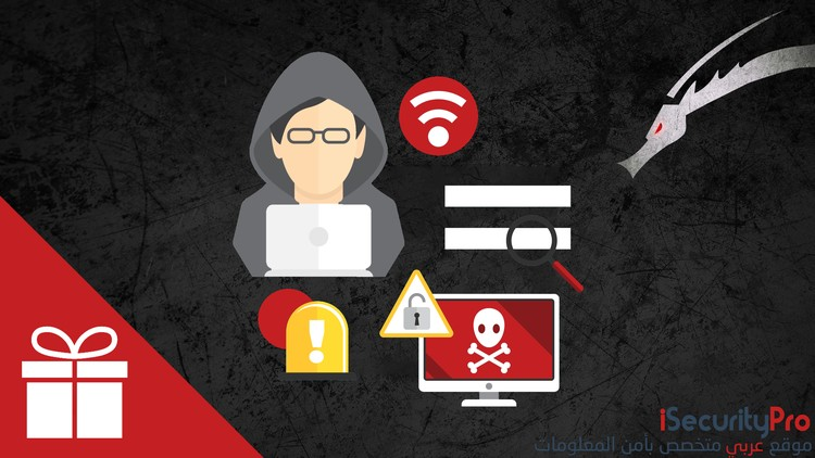 Learn Hacking WiFi Networks Using Kali Linux 2.0 For Free Udemy Coupon