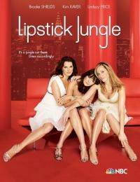 Lipstick Jungle 2 | Bmovies