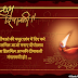 Happy Diwali Wishes 2016 - Get Deepavali Images and Whatsapp Status n Dp
