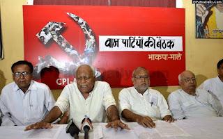 left-parties-meeting-bihar