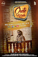 Chete Karda Song Lyrics - Resham Singh Anmol | Punjabi Song 2016