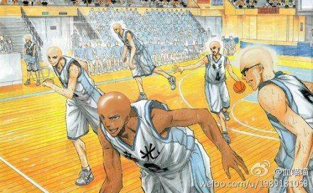 Kuroko No Basket chap 201 trang 22