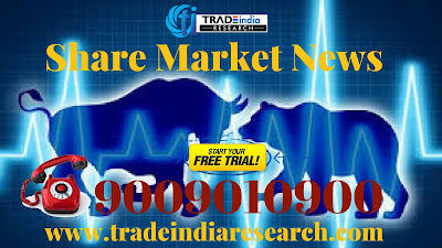 best stock advisory, free stock tips, equity tips, live commodity tips