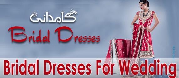 Kamdani Bridal Dresses Collection Bridal Dresses For Wedding She9 Change The Life Style