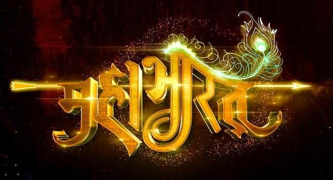 Lirik Lagu Mahabharata ~ Hai Katha Sangram Ki dan Artinya