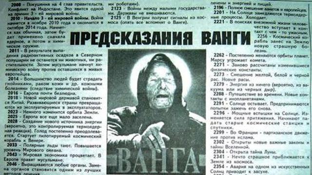 Ramalan yang tepat lagi dari Nostradamus dari Balkan