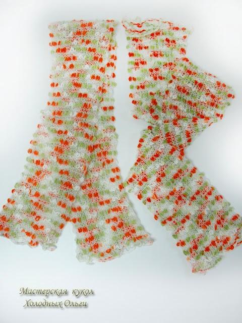 Купленные шарфы