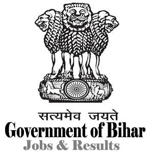 Bihar ATMA NMAET 2670 ATM, BTB, Accountants Jobs Opening