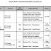 Jadual UPSR Ujian Penilaian Sekolah Rendah 2017