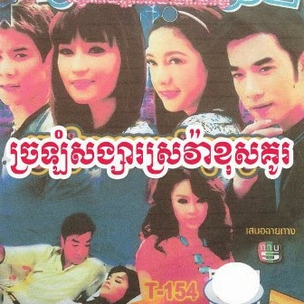 About time sub thai full movie