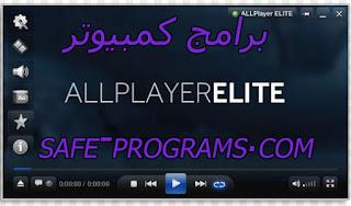 allplayer تحميل برنامج