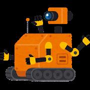極限作業ロボットのイラスト