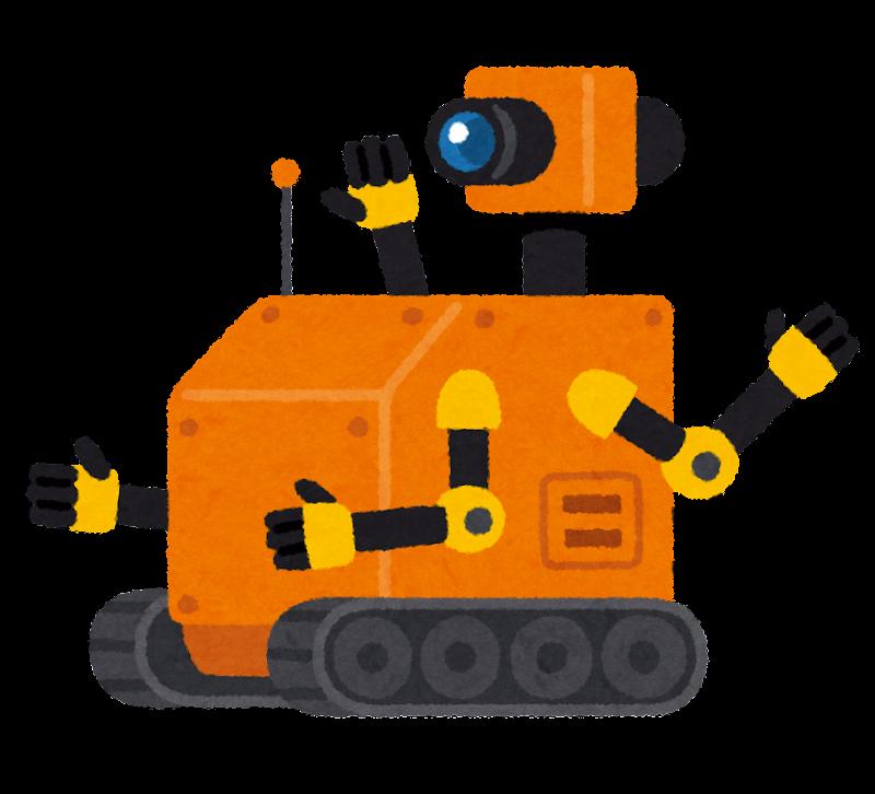 極限作業ロボットのイラスト かわいいフリー素材集 いらすとや