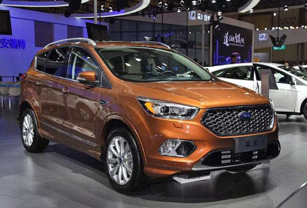Ford Kuga 2021 - Car Wallpaper