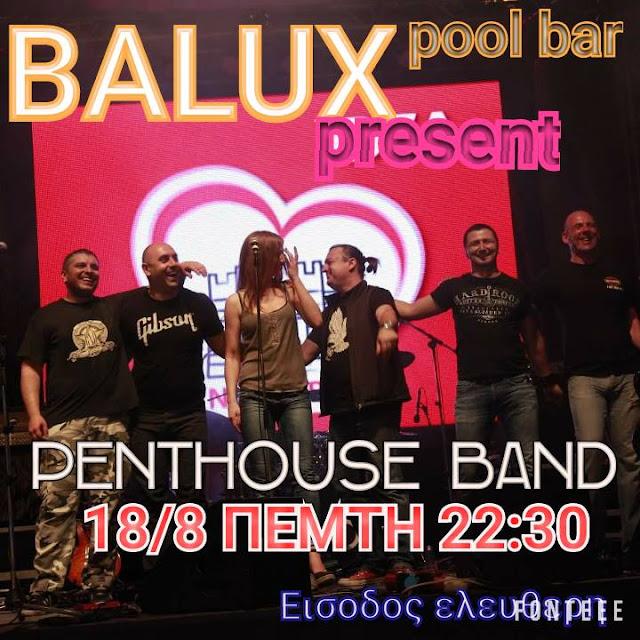 """Ηγουμενίτσα: Η γνωστή μπάντα από τη Σερβια """"PENTHOUSE BAND"""" στο BALUX pool bar."""