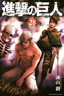 Manga Shingeki no Kyojin (Attack on Titan) Volume 25-28 Bahasa Indonesia