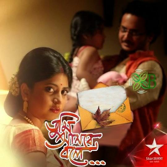Tumi Asbe Bole, Star Jalsha serial, Rahul Banerjee, Sandipta Sen