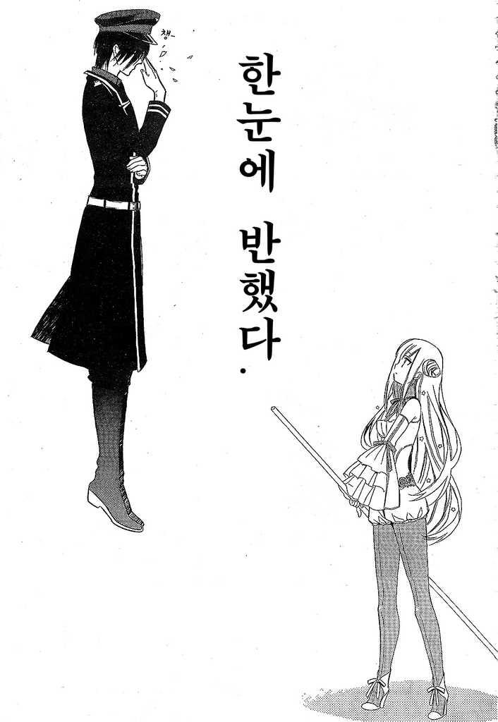 일찍이 마법소녀와 악은 적대하고 있었다 -묶음1의 3번째 이미지, 표시되지않는다면 오류제보부탁드려요!