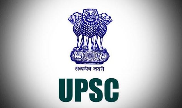 UPSC IFS Interview Schedule 2018
