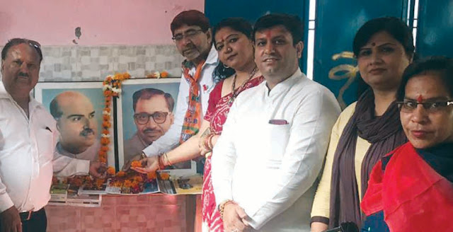 BJP's foundation day celebrated by the H.H. Mandal in the Assembly