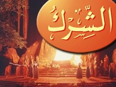 Kristologi: Respon untuk Mun'im Sirry