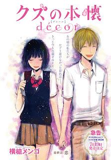 """Finaliza el manga spin-off """"Kuzu no Honkai décor"""" de Mengo Yoshinari"""