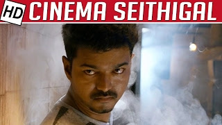 Vijay's Next Movie with AR Murugadas | Cinema Seithigal