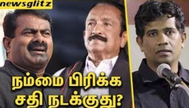 Dr Ezhilan raise Question on Tamil Eelam