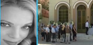 Συγγενείς και φίλοι είπαν το τελευταίο αντίο στη δημοσιογράφο Νατάσα Βαρελά