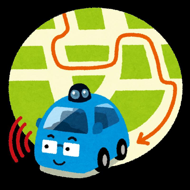 自動運転の実用化が無理と言われる5つの理由 噂の真偽は?