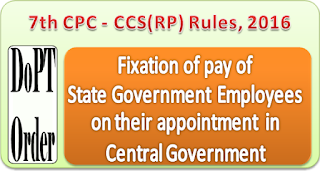 7th-cpc-ccs-rp-rules-state-govt-employees