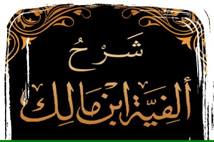 Penjelasan Isytigholul 'Amil anil Ma'mul dalam Alfiyah