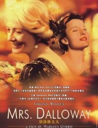 Mrs Dalloway | Bmovies