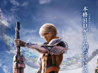 Mobius Final Fantasy Japanese v1.7.011 Mod