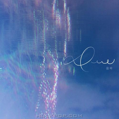 LoveSong – 음파 – Single
