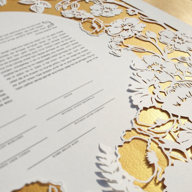 papercut ketubah by Woodland Papercuts. Design: Moon & Flowers