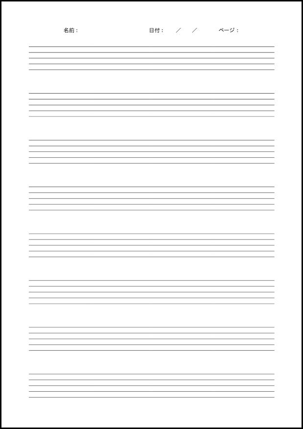 音楽ノート(縦08行) 004