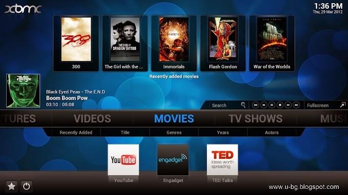 ТОП 5 на най-добрия безплатен медия плеър за възпроизвеждане на HD видео