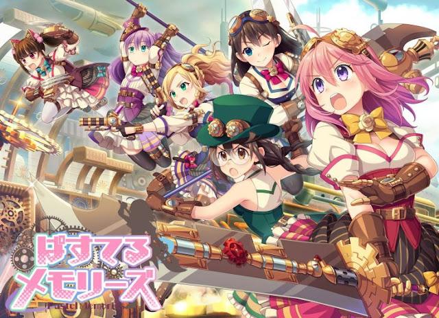 El juego para smartphone 'Pastel Memories' tendrá anime