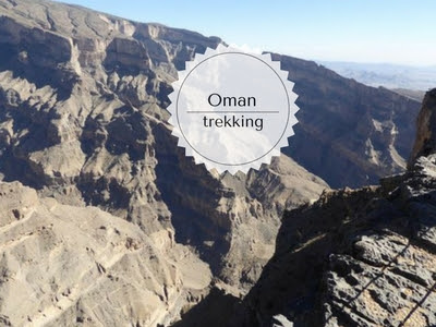 Trekking in Oman: Al Khitaym - As Sab. Veduta dal Balcony walk