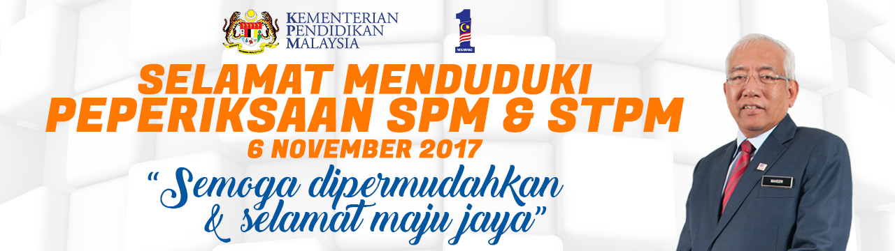 Warisan Petani Spm 2017