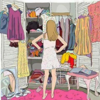 O que vestir?