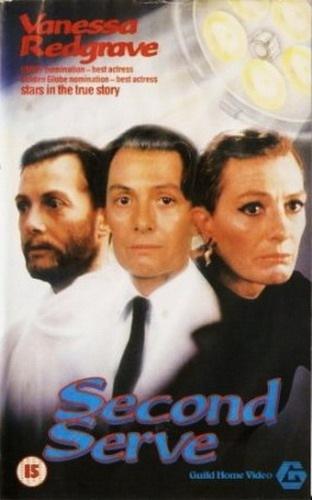 VER ONLINE Y DESCARGAR: Segundo Servicio - Second Serve - PELICULA - 1986 en PeliculasyCortosGay.com