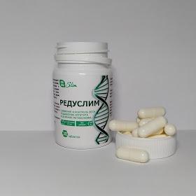 редуслим оригинальный препарат от производителя