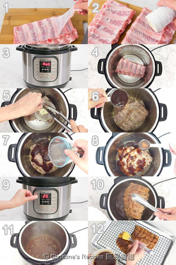 焗燒排骨製作圖 Smoky BBQ Pork Ribs Instant Pot Procedures