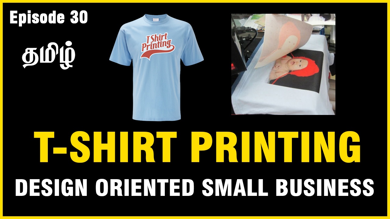 How to make custom t shirt printing | Small Business |Tamil