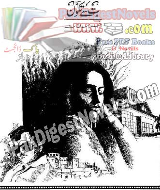 Tay Sey Takoon By Afsar Sultana Pdf Download