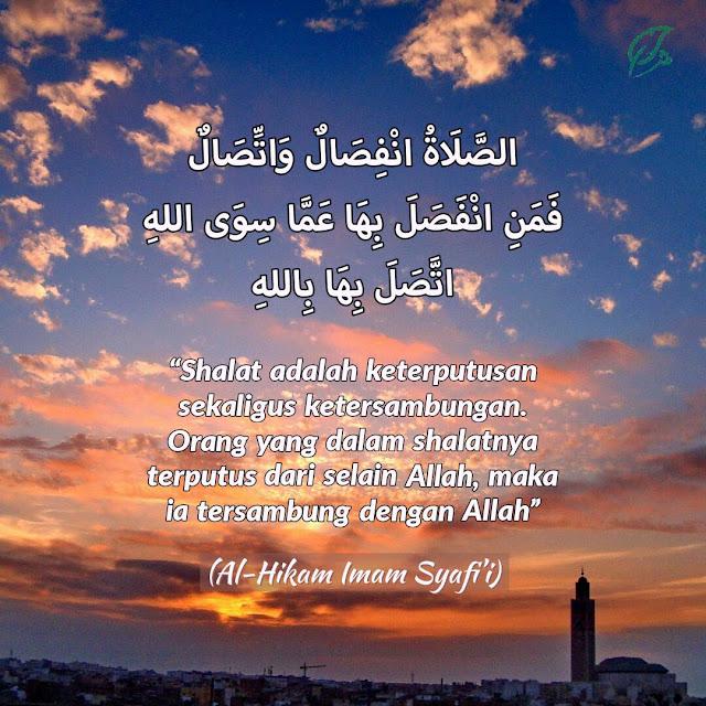 Shalat Imam Syafi'i